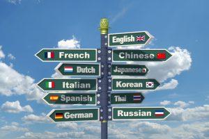 traduction-panneaux-routier